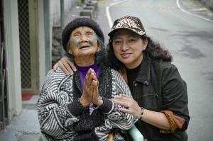 Su-Chen & Ya-ki